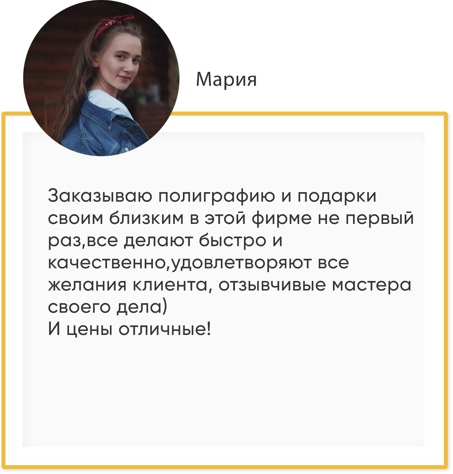 Snimok_ekrana_2019-08-04_v_20_18_211
