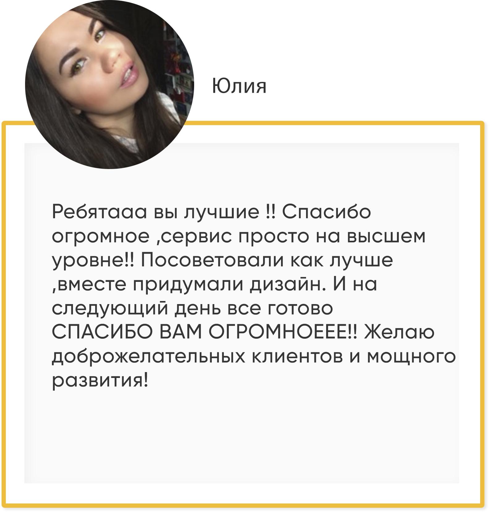Snimok_ekrana_wer2019-08-04_v_20_18_211