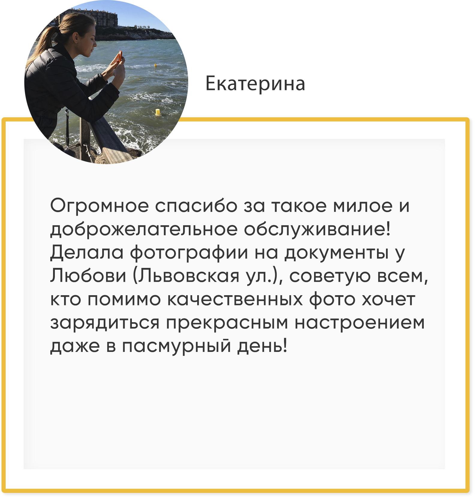Snimok_ekranaewrwer_2019-08-04_v_20_18_211