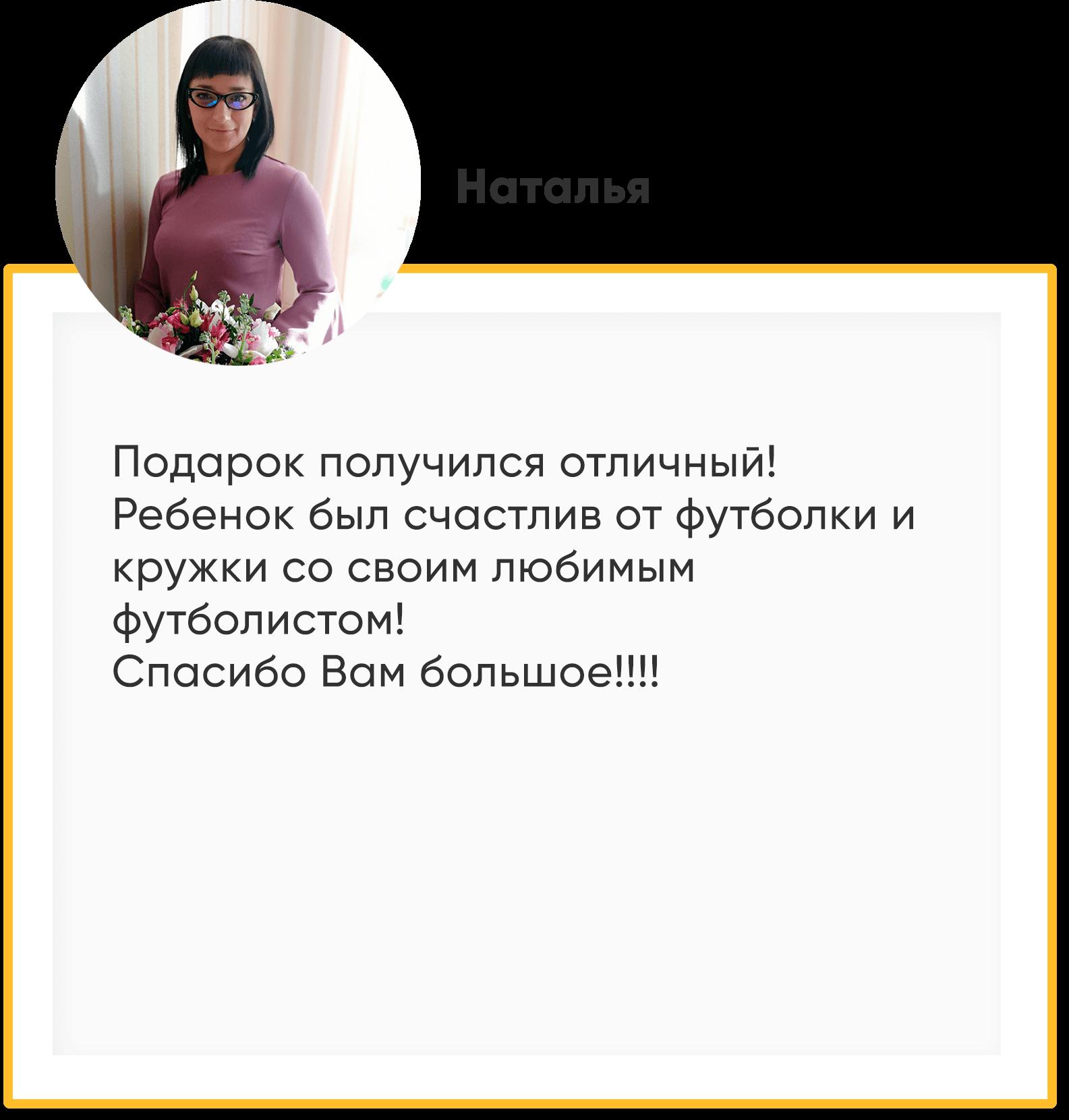 Kartochka_otzyva 1